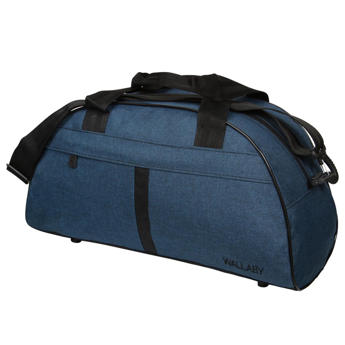 Дорожно-спортивная сумка Wallaby малая 44х28х20 полиэстер  в 213син
