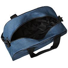Дорожно-спортивная сумка Wallaby малая 44х28х20 полиэстер  в 213син, фото 3