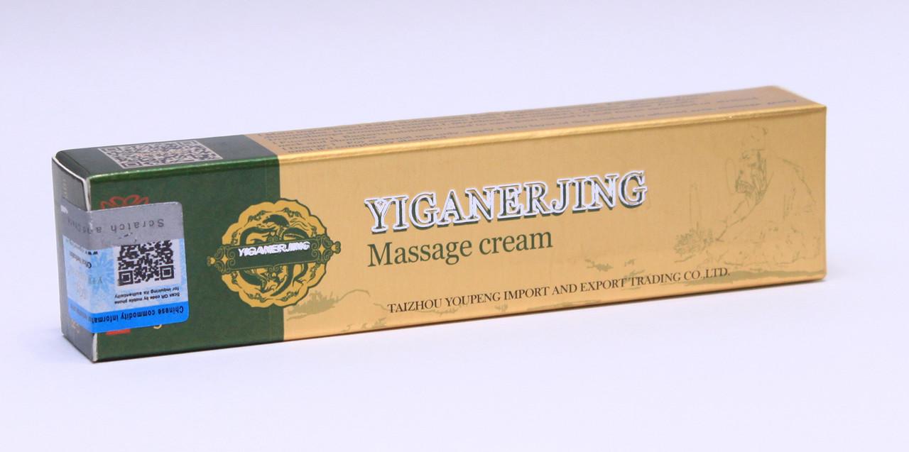 Знеболююча мазь Yiganerjing
