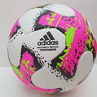 Где купить хороший футбольный мяч