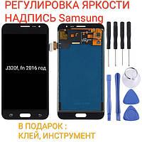Экран, дисплей, модуль Samsung Galaxy J3 2016г, J320F, J320FN, J320M черный