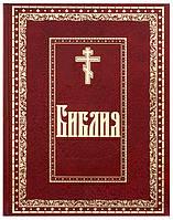 Библия на русском языке с гравюрами Гюстава Доре