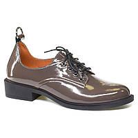Женские модельные туфли Veritas код: 034755, размеры: 39, 40, 41