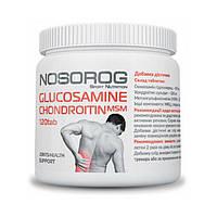 Для суставов и связок Nosorog Glucosamine Chondroitin MSM (120 таб) носорог глюкосамин кхондротин мсм