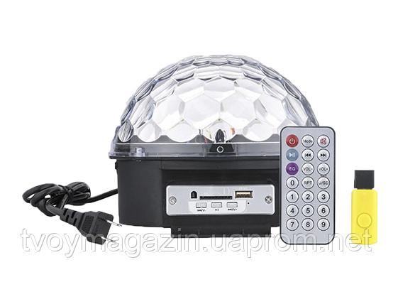 Лампа ДИСКО ШАРMagic Ball Light