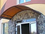 Козырек над входной дверью, фото 2