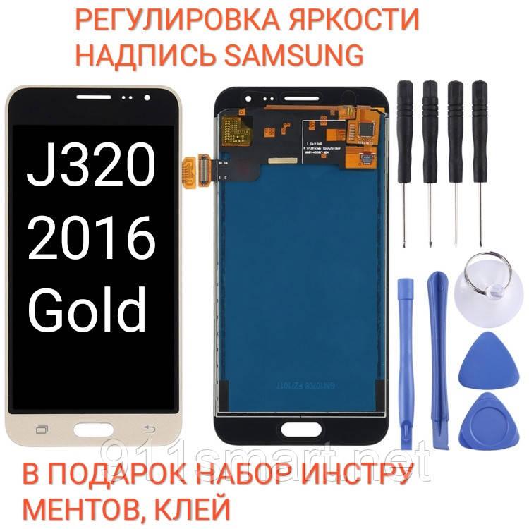 Экран, дисплей, модуль Samsung Galaxy J3 2016г, J320F, J320FN, J320M gold