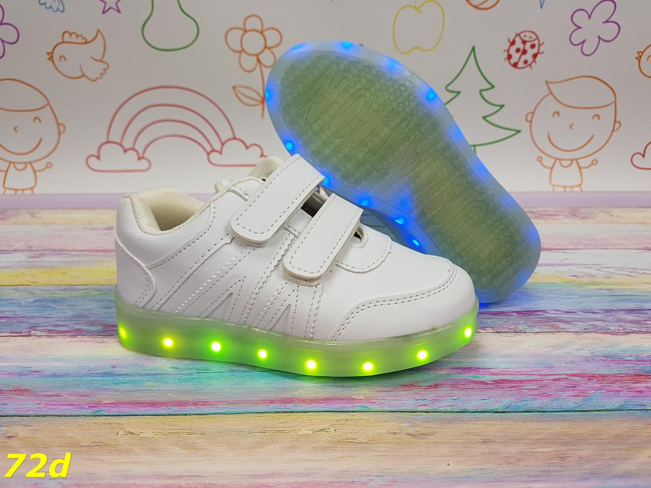 b0484d55 Детские белые кроссовки на липучках со светящейся подошвой Led подсветка  26-31р - ИНТЕРНЕТ МАГАЗИН