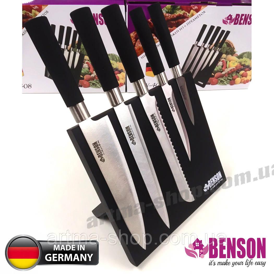Набор ножей на магнитной подставке 5 шт BENSON (Нержавейка, GERMANY)