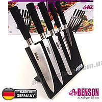 Набор ножей на магнитной подставке 5 шт BENSON (Нержавейка, GERMANY), фото 1