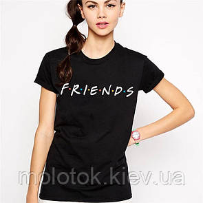 Женская футболка Friends белая качественная шелкография