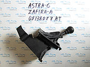 Кулиса, рычаг КПП F23 5ступка Zafira A, Зафира А 09138077 AT