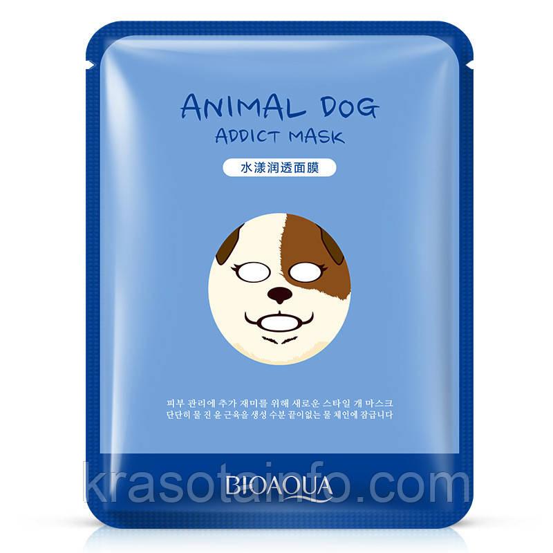 Маска увлажняющая для сухой кожи лица Песик BioAqua AnimalPuppy MoisturizeMask, 25 мл