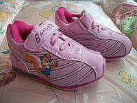 Детские кроссовки Белочка р-ры 20, 21, 24