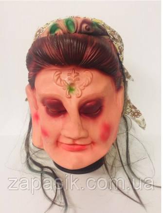 Карнавальная Маска Женское Лицо Приколы На Хэллоуин