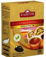 """Чай черный Хайсон """"Плод Страсти"""" 100 гр"""