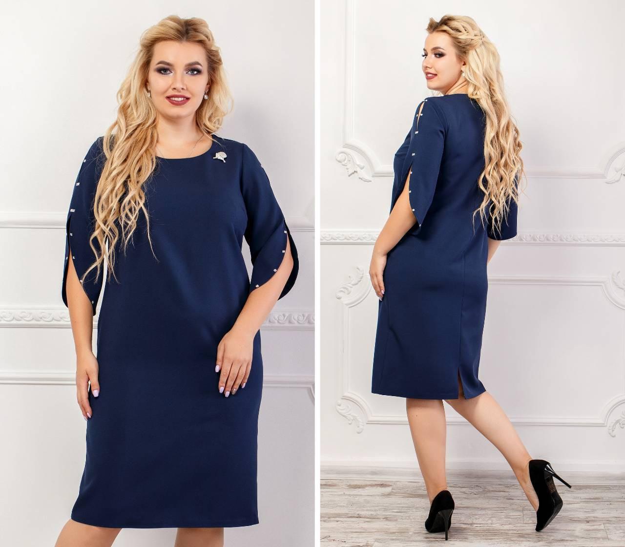 Платье женское с брошкой, креп, модель 130 батал, цвет - темно синий