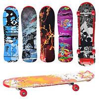 Скейт MS 0302 6 видов, ПВХ цветные колеса, алюм.подвеска, 69-19-10см