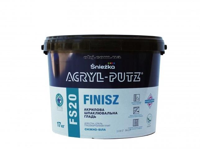 Шпаклювальна гладь Снєжка (Sniezka) ACRYL-PUTZ FS20 фініш, 17 кг