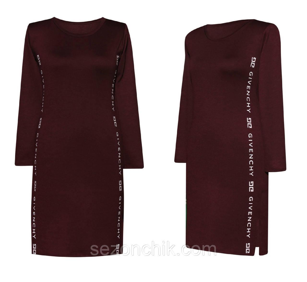 Трикотажное платье женское большие размеры