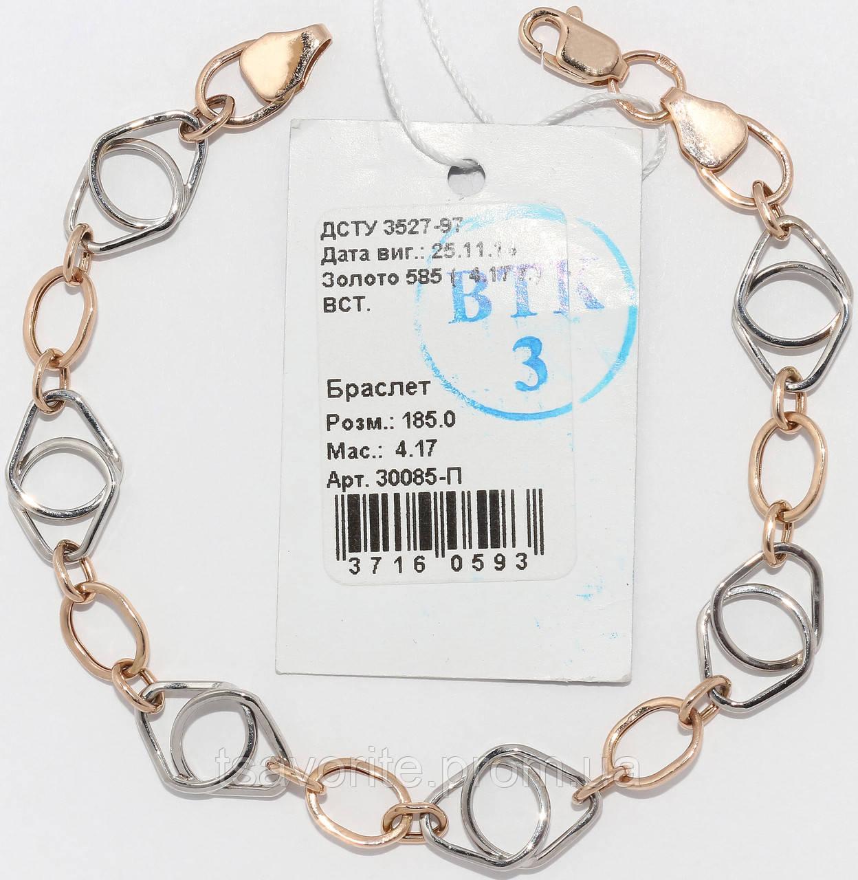 Золотой браслет 30085-П