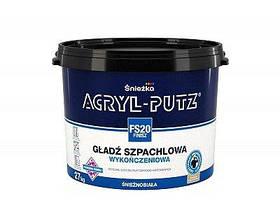 Шпаклевочная гладь Снежка (Sniezka) ACRYL-PUTZ FS20 финиш, 27 кг