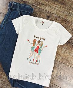 Женская футболка с подругами белая качественная шелкография