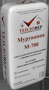 Кладочный раствор Тепловер М700 теплоизоляционный