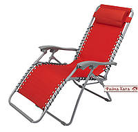 Шезлонг, лежак раскладной, пляжный садовый,красный