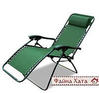 Шезлонг-кресло лежак раскладной, зеленый, фото 1