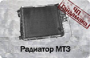 Радиатор водяного охлаждения мтз80;82 Т-70 70У-1301.010 с дв.Д-240;243;241