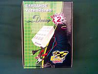 Зарядное устройство Днепр 2м., фото 1