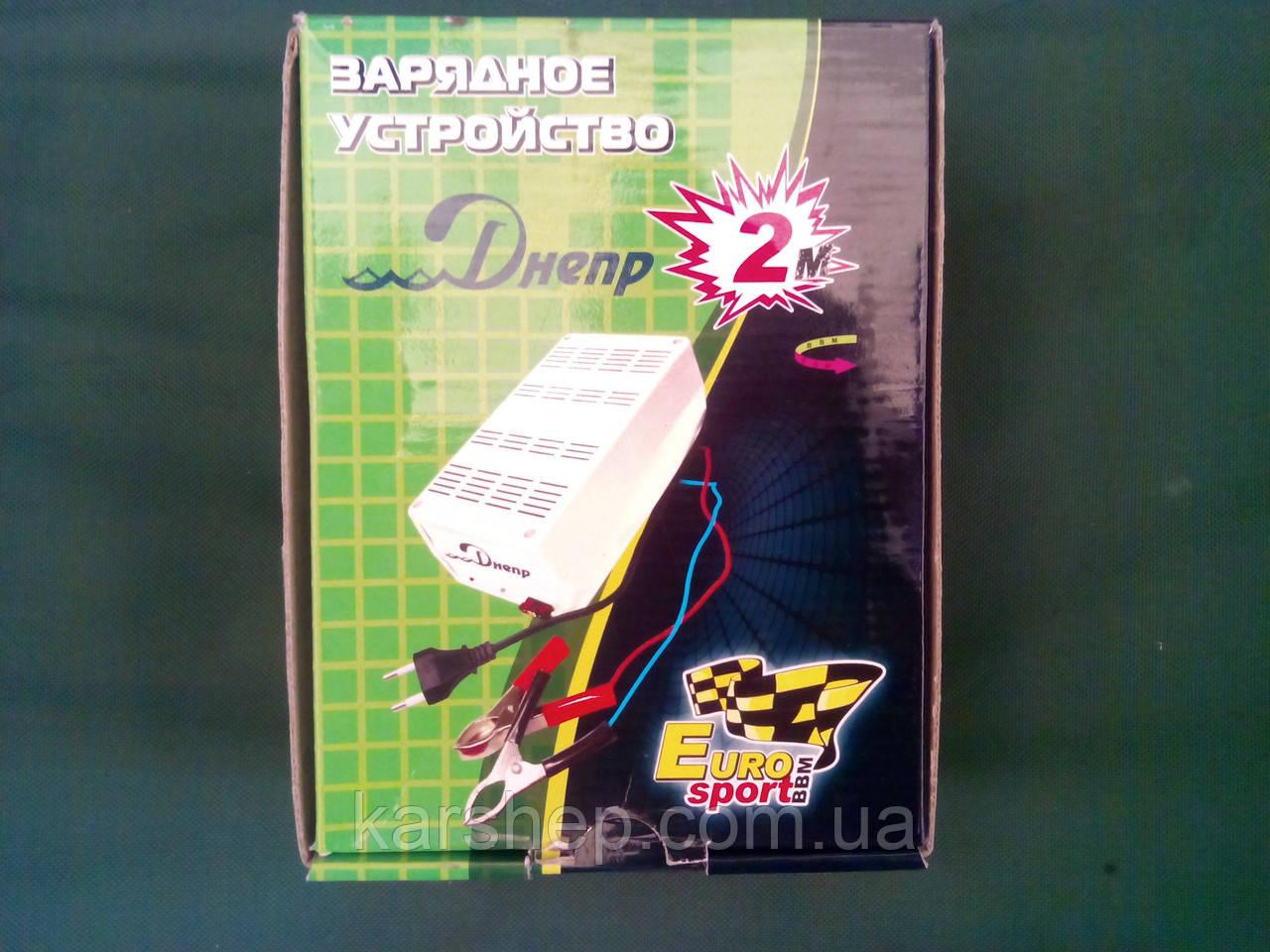 Зарядное устройство Днепр 2м.
