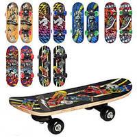 Скейт MS 0324-1  ПВХ колеса-45мм, пласт.подвеска, разобр, 43-13-8см