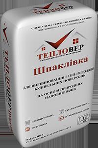 Шпаклевка Тепловер теплоизоляционная, фото 2