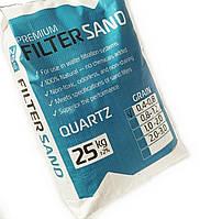 FilterSand 0-4-0-8-25, песок кварцевый для фильтров бассейнов. Фракция 0.4-0.8 мм, 25 кг