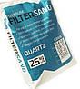 FilterSand 0-8-1-2-25, песок кварцевый для фильтров бассейнов. Фракция 0.8-1.2 мм, 25 кг