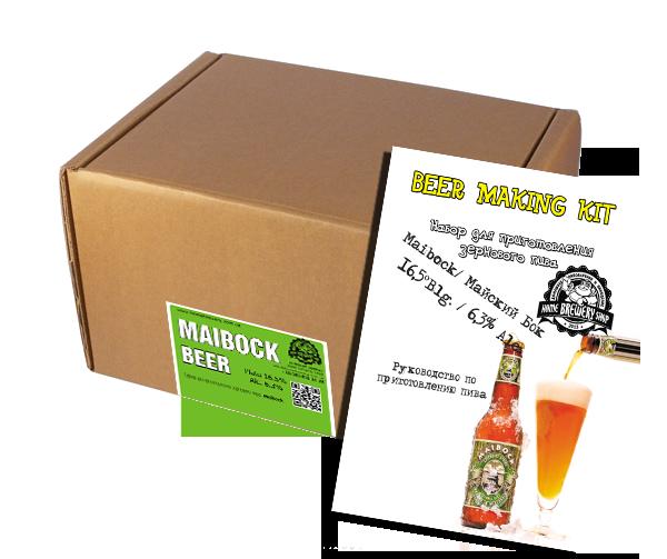 Набор для приготовления пива Maibock на 20л