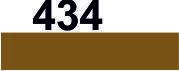 Мулине DMC (Франция) 434 Коричневый, св.
