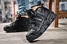 Кроссовки женские Nike Air Uptempo, черные (14771) размеры в наличии ► [  36 37 39 41  ], фото 4