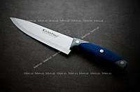 Нож С-031-7, фото 1
