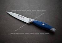 Нож С-035 овощной