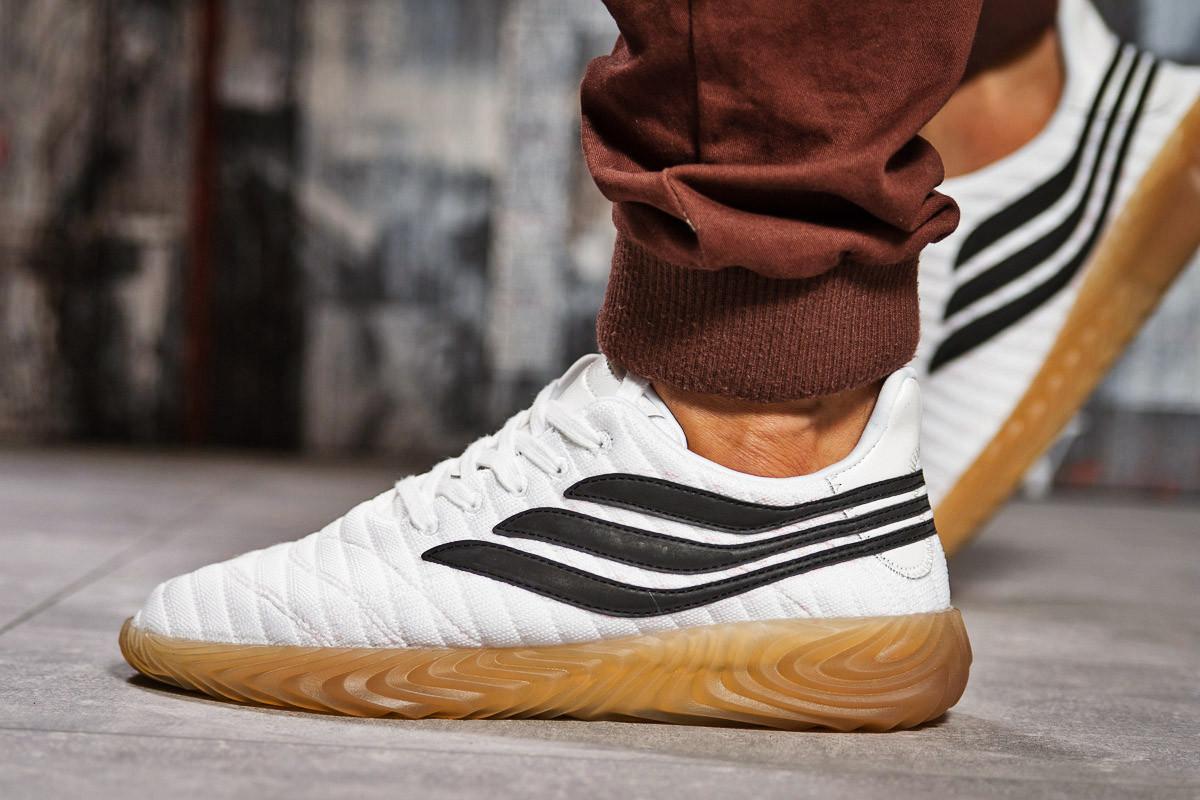 Кроссовки мужские Adidas Sobakov, белые (15402) размеры в наличии ► [  41 44 45  ]