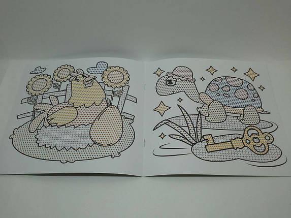 БАО Водяні розмальовки Казкові герої, фото 2