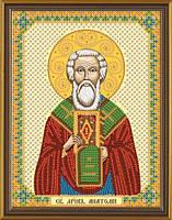 Свт. Анатолий Патриарх Константинопольский С 6103