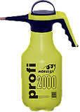 Ручной помповый опрыскиватель Morelux Рrofi 2 л.  постоянно оптом и в розницу со склада вХарькове.