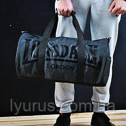 Сумка для спорту Lonsdale London. Для тренувань. Сіра з чорним. Під коттон