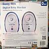 Радионяня Baby Mix 300м 2.4GHz на аккумуляторе, фото 2