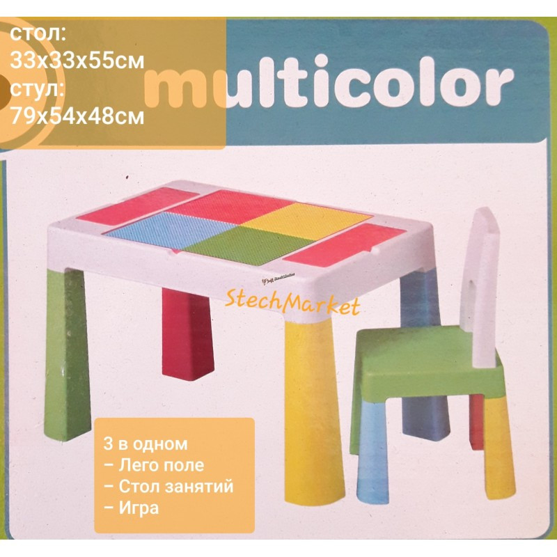 Стол со стулом 3в1 3+ MultiFun Table детский