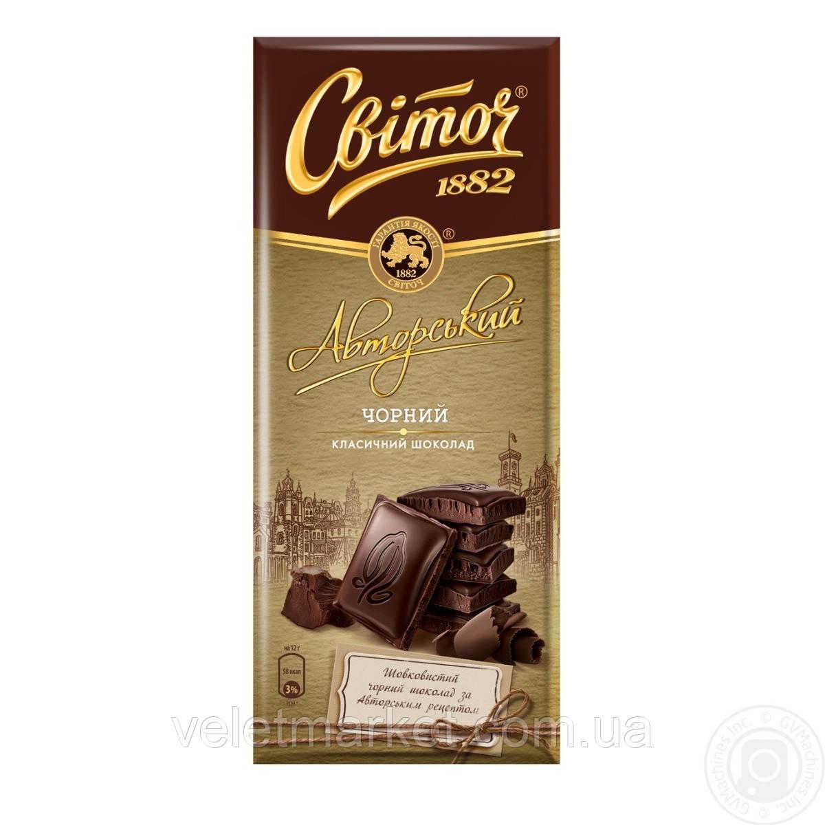 Шоколад Світоч Авторський екстра чорний 85 г